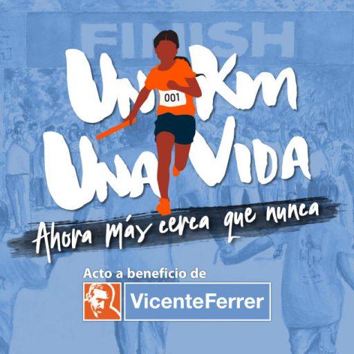 1km1vida | VI Anantapur Ultramarathon